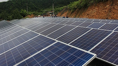 Fujian Datian Photovoltaic Poverty Alleviation Project